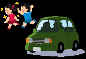 若者の車離れ