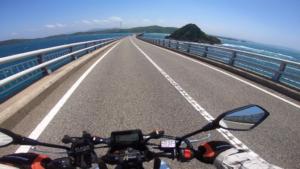 角島大橋グロム