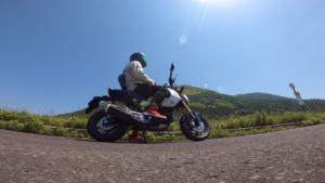 GROM三瓶山