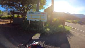 モネの池 駐車場